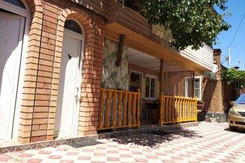 Частный сектор  гостевой дом, улица Карла Либкнехта, 125 на 3 номера - Фотография 1