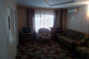 Частный дом от 2-6 человек., 69 кв.м. на 6 человек, 2 спальни, 4-й Степной проезд, 15, Динамо, Феодосия - Фотография 1