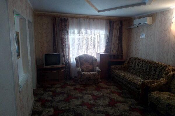 Частный дом от 2-6 человек., 69 кв.м. на 6 челов...