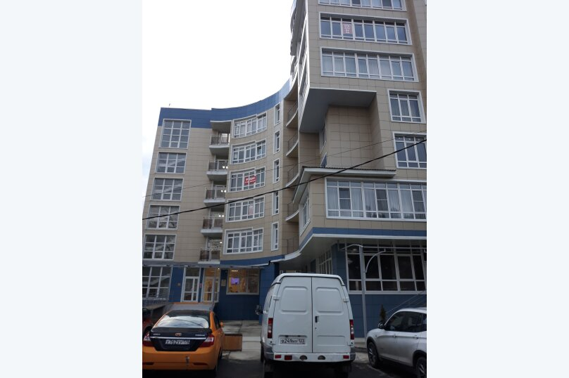 1-комн. квартира, 21 кв.м. на 4 человека, улица Кирова, 1, Анапа - Фотография 2