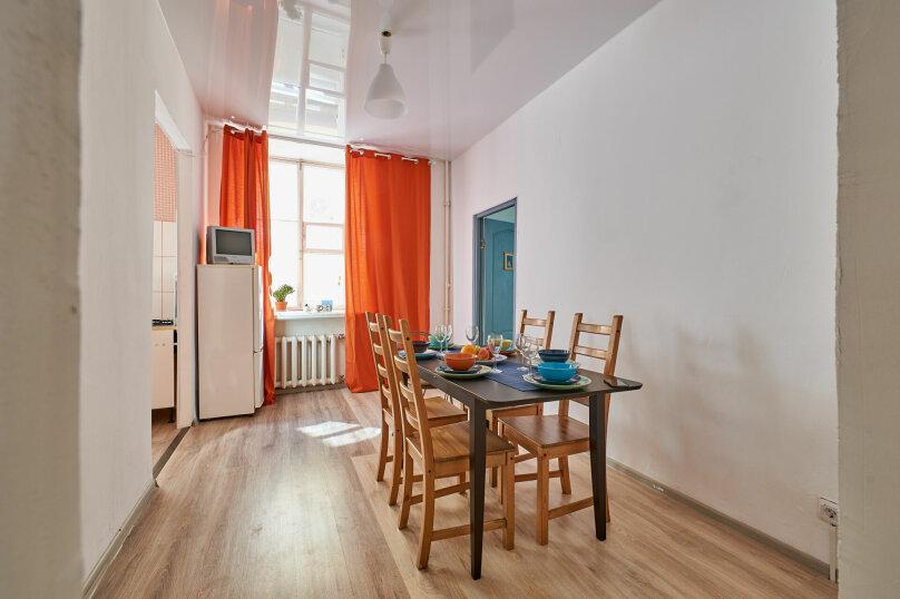 4-комн. квартира, 71 кв.м. на 8 человек, Захарьевская улица, 27, Санкт-Петербург - Фотография 2