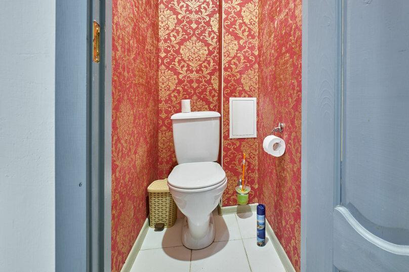4-комн. квартира, 71 кв.м. на 8 человек, Захарьевская улица, 27, Санкт-Петербург - Фотография 17