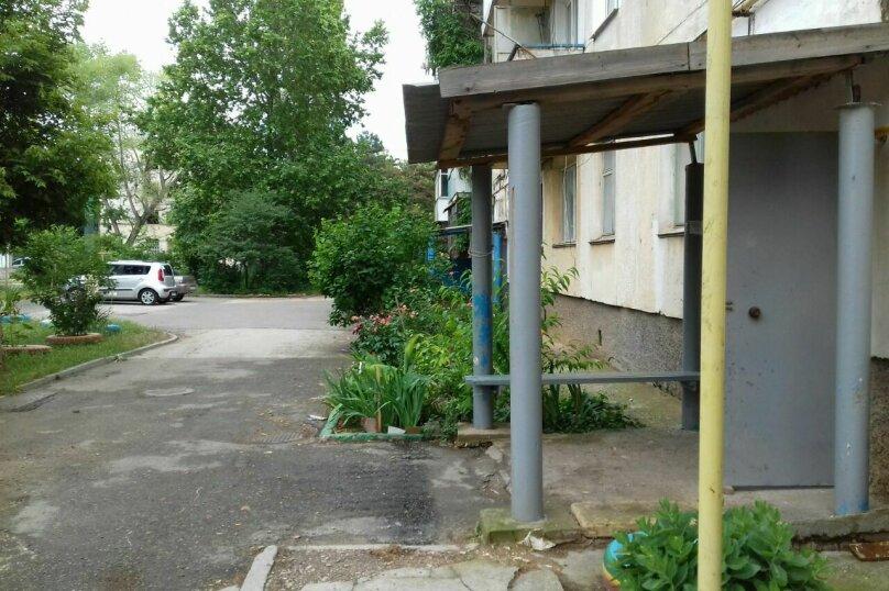 1-комн. квартира, 30 кв.м. на 3 человека, Курортная улица, 73, Саки - Фотография 8