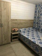 Комплекс гостевых домов, Клубный, 3А на 3 номера - Фотография 2