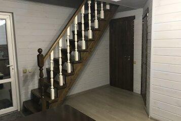 Комплекс гостевых домов, Клубный, 3А на 3 номера - Фотография 4