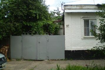 """домик для отдыха """"На Советов 87"""", Советов, 87 на 2 комнаты - Фотография 1"""