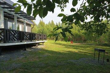Дом, 105 кв.м. на 6 человек, 3 спальни, Солнечная, 3, Петрозаводск - Фотография 1