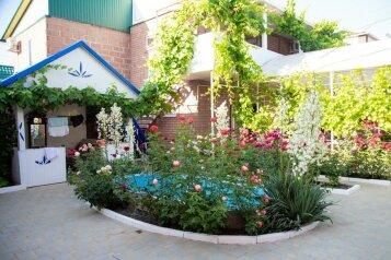 Гостевой дом, Рабочая улица, 110 на 6 номеров - Фотография 1