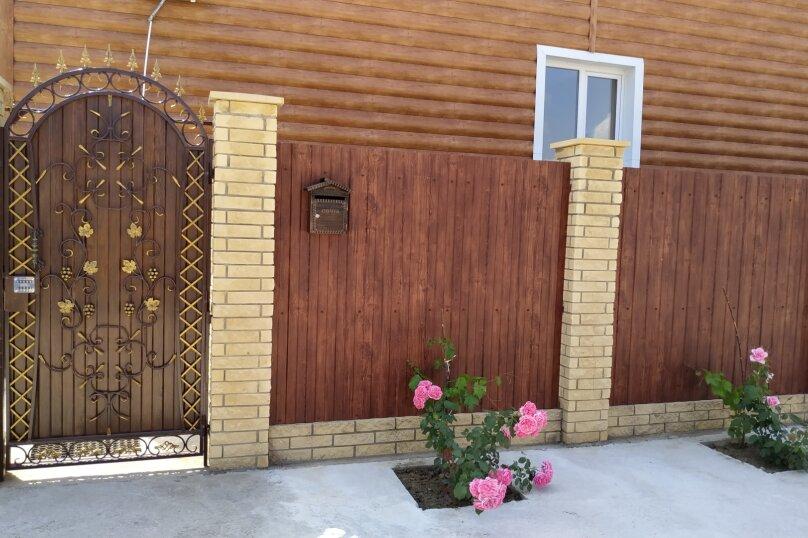 """Гостевой дом """"Валерия"""", Кооперативная , 42А на 10 комнат - Фотография 24"""