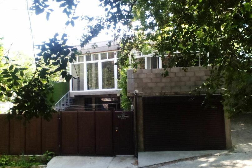 Отдельный новый домик со своим двором и парковкой, Водовозовых, 2 на 1 комнату - Фотография 37