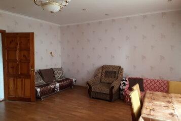 Дом, 2 спальни, 8 спальных мест, 80 кв.м. на 6 человек, Банный переулок, 12, Евпатория - Фотография 1