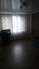 1-комн. квартира, 45 кв.м. на 2 человека, улица Юрия Гагарина, 55В, Калининград - Фотография 2