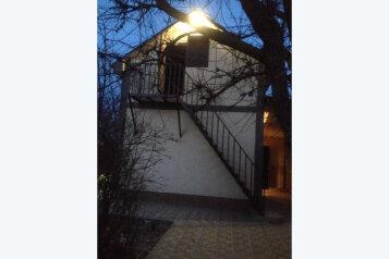Дом с садом, 80 кв.м. на 8 человек, 3 спальни, Виноградная, 41, Заозерное - Фотография 4