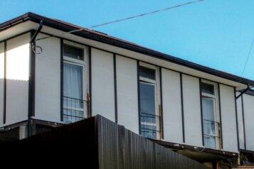Гостевой дом , Строителей, 18 на 2 номера - Фотография 1