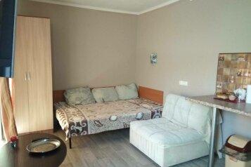 Мини Мани House, Строителей, 18 на 3 комнаты - Фотография 1
