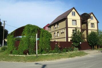 Гостевой дом, Звёздная улица, 1 на 10 номеров - Фотография 1