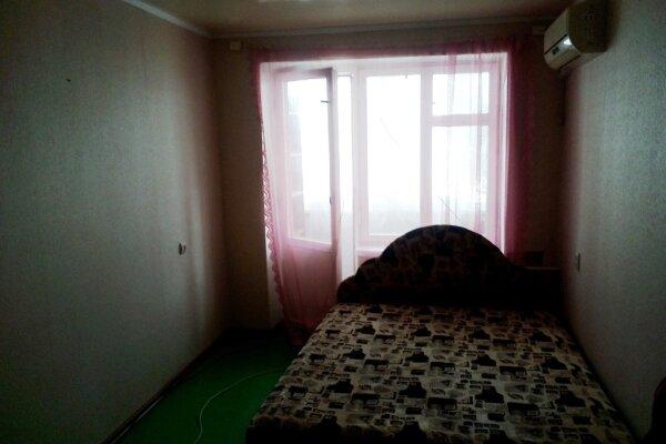 1-комн. квартира, 27 кв.м. на 4 человека