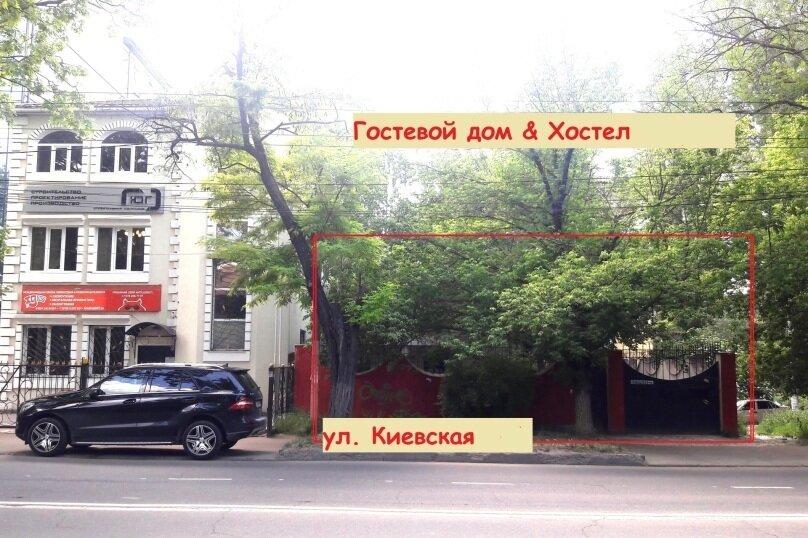 """Гостевой дом """"Чарли"""", Киевская улица, 14 на 6 комнат - Фотография 16"""