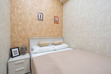 3-комн. квартира, 45 кв.м. на 6 человек, улица Турчинского, 19А, Красная Поляна - Фотография 3