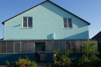 Гостевой дом , Тупиковый переулок, 37 на 8 номеров - Фотография 1