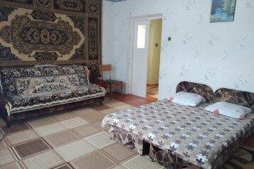 Дом, 100 кв.м. на 5 человек, 2 спальни, улица Яны-Къоз, 23, Солнечная Долина - Фотография 1