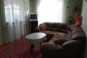 Дом, 100 кв.м. на 5 человек, 2 спальни, улица Яны-Къоз, 23, Солнечная Долина - Фотография 3