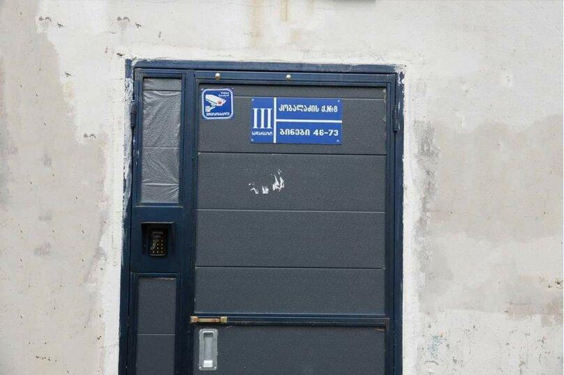 3-комн. квартира, 100 кв.м. на 6 человек, улица Иусуфа Кобаладзе, 8, Батуми - Фотография 17