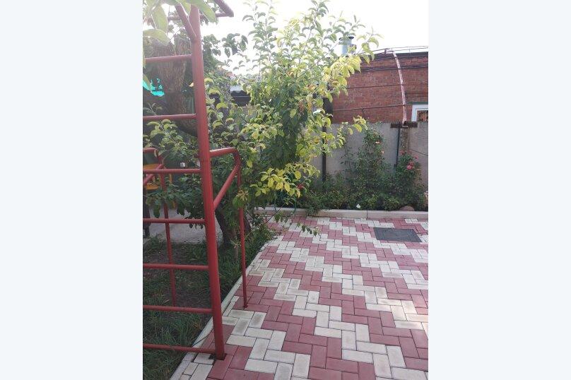 Дом, 75 кв.м. на 5 человек, 2 спальни, Краснодарская улица, 38, Ейск - Фотография 17