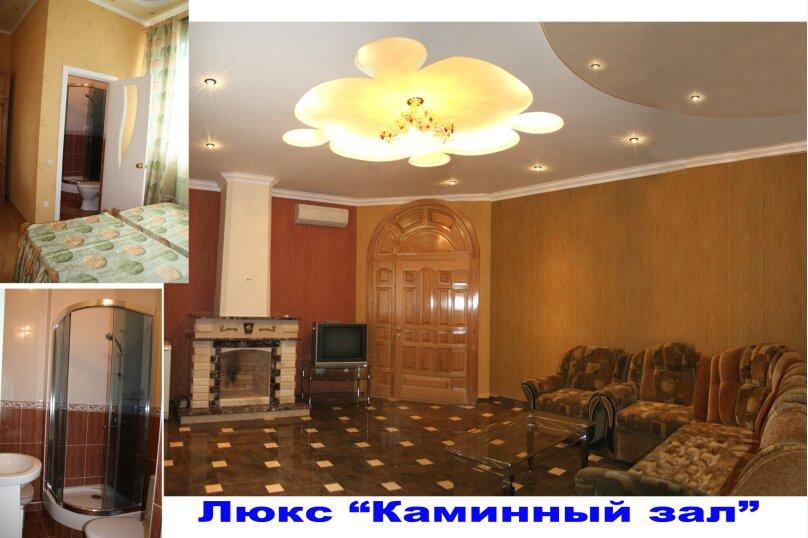 """Гостевой дом """"У моря"""", улица Белинского, 12 на 7 комнат - Фотография 14"""