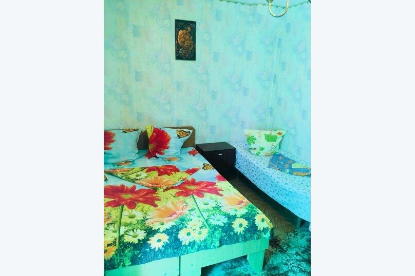 Стандарт +, улица Гагарина, 42, Витино - Фотография 1