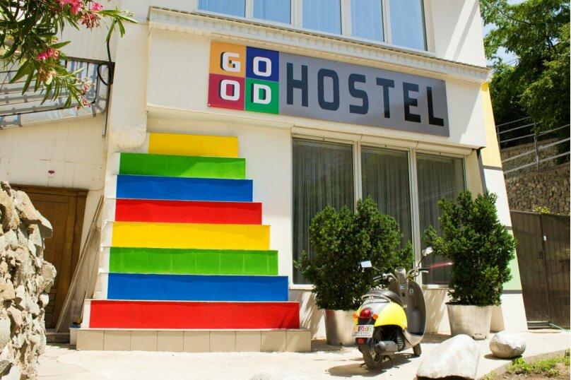 """Хостел """"Good Hostel"""", Артиллерийская улица, 8 на 2 номера - Фотография 1"""