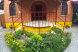 Гостевой дом, Каштановая улица, 14 на 13 номеров - Фотография 19