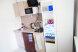 1-комн. квартира, 14 кв.м. на 3 человека, улица Бориса Пупко, 3, Новороссийск - Фотография 11