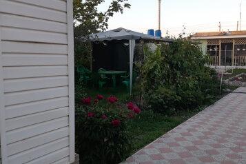 Гостевой дом , Гатчинская улица, 23 на 5 номеров - Фотография 2
