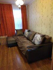 Дом, 75 кв.м. на 5 человек, 2 спальни, Краснодарская улица, 38, Ейск - Фотография 1