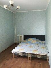 2-комн. квартира, 48 кв.м. на 4 человека, бульвар Старшинова, 4, Феодосия - Фотография 2