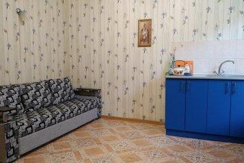 2-комн. квартира, 40 кв.м. на 5 человек, улица 13 Ноября, 66/б, Евпатория - Фотография 1
