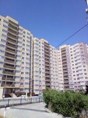 1-комн. квартира, 44 кв.м. на 4 человека, Владимирская улица, 150, Анапа - Фотография 4