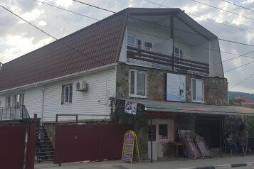 Гостевой дом, улица Ленина, 53 на 6 номеров - Фотография 1