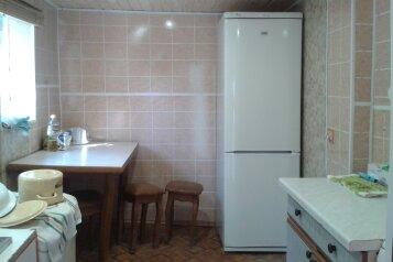 Однокомнатный дом, Луначарского , 134 на 1 номер - Фотография 4