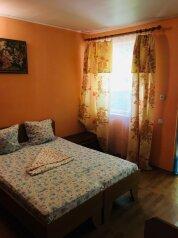 Люкс 2:  Номер, Люкс, 4-местный, Жилье в Витино у моря, улица Гагарина, 42 на 7 номеров - Фотография 4