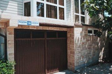 Гостевой дом , улица Лазарева, 186 на 8 номеров - Фотография 1