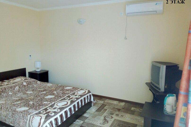 """Гостевые комнаты """"На Калараша 29"""", улица Калараш, 29 на 2 комнаты - Фотография 12"""