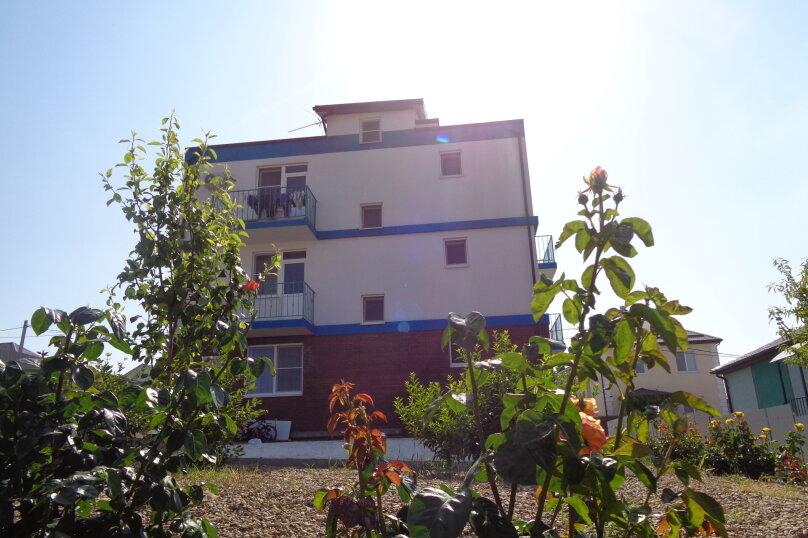 Дом, 140 кв.м. на 6 человек, 3 спальни, Рязанская улица, 15, Анапа - Фотография 1