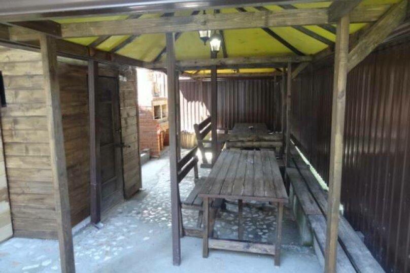 """Гостевой дом """"Парадиз"""", Базарный переулок, 7 на 19 комнат - Фотография 3"""