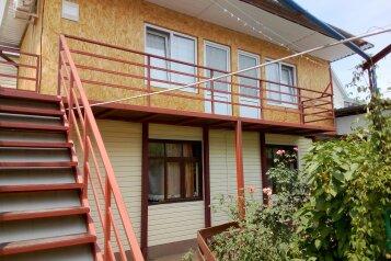 Гостевые комнаты, улица Калараш, 29 на 2 номера - Фотография 1
