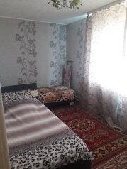 3-комн. квартира, 52 кв.м. на 5 человек, улица Федько, 45, Феодосия - Фотография 3