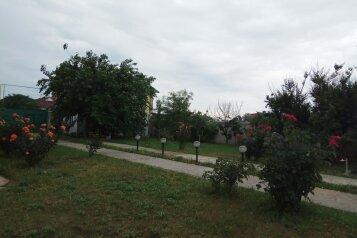 Гостевой дом , проезд Рыбалко, 2 на 30 номеров - Фотография 4