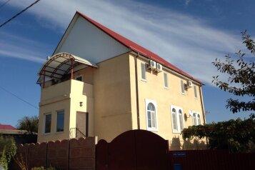 Гостевой дом, Светлая улица, 25А на 2 номера - Фотография 4