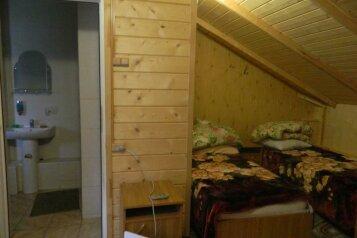 Гостевой дом для отдыха с кухней, Дальняя, 9 на 3 номера - Фотография 3